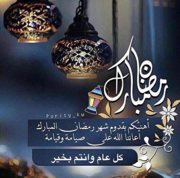 مسجات رمضان 2019 صور رمضان 1440
