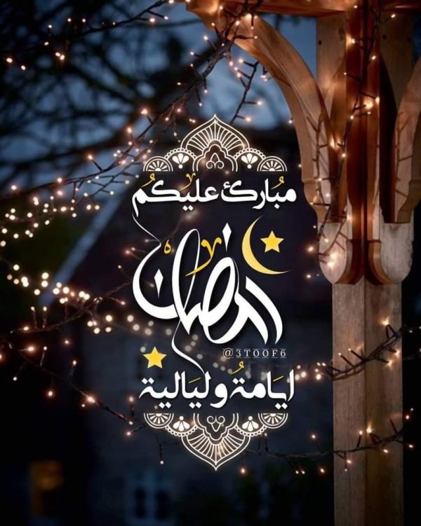 تهنئة رمضان تويتر حلول ويب