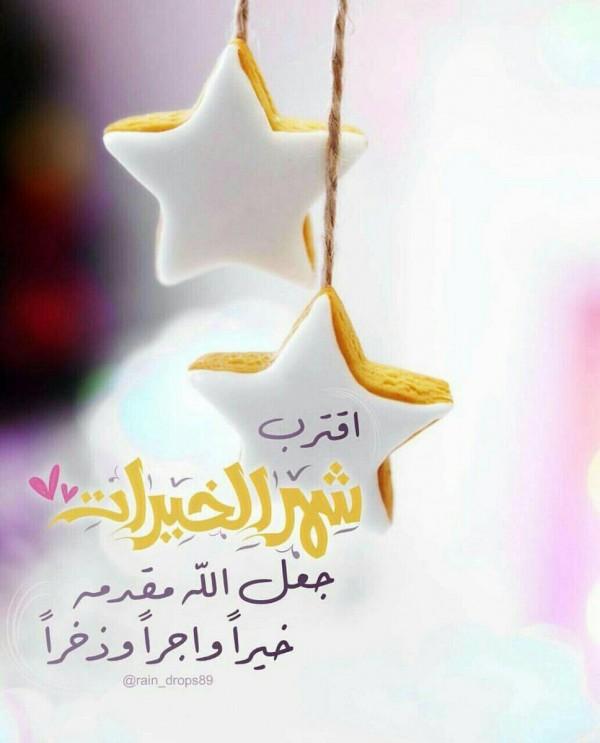 رسائل رمضان 2019 رسائل رمضان دعوية صور تهنئة رمضان رسائل رمضان للزوج